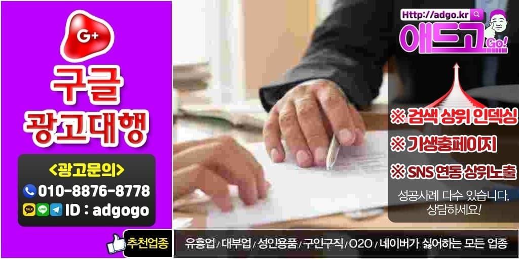 동해시홍보대행사온라인마케팅